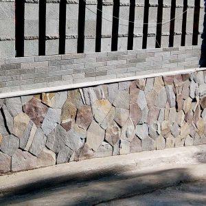 Pemasangan Batu Templek